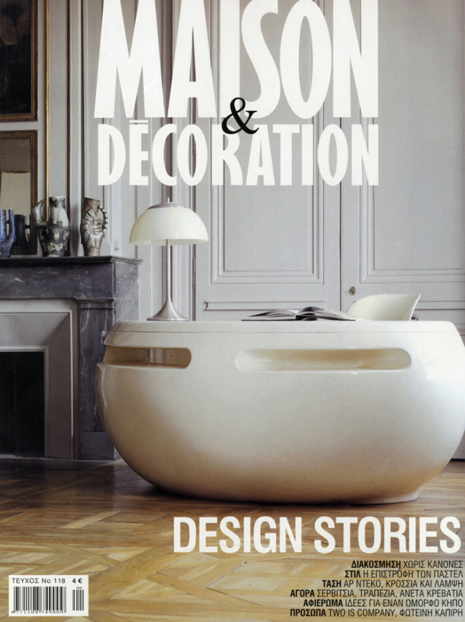 Maison & Decoration